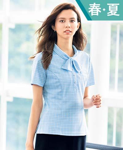 ポロシャツ AD8801 (ボンオフィス)
