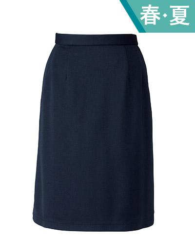 セミタイトスカート AS2311 (ボンオフィス)