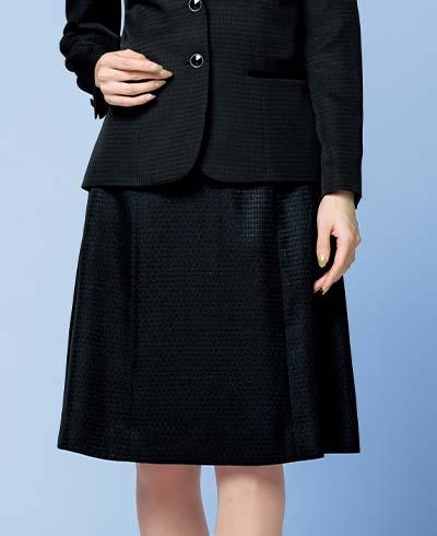 Aラインスカート AS2332 (ボンオフィス)