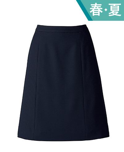 Aラインスカート AS2805 (ボンオフィス)
