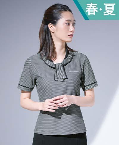 ポロシャツ ESP556 (ENJOY)