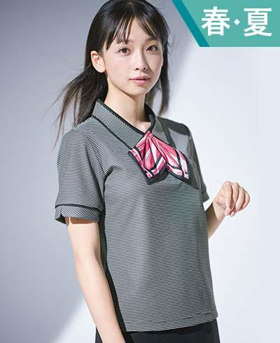 ポロシャツ ESP557 (ENJOY)