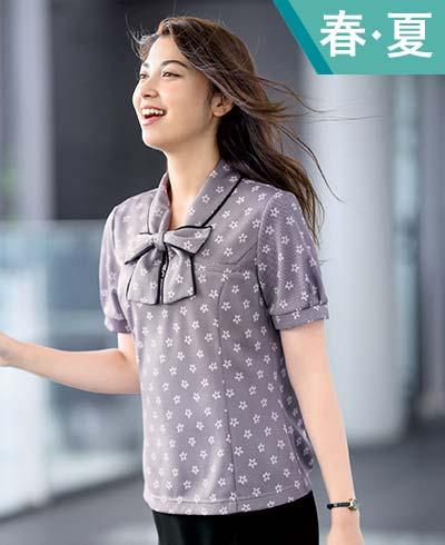 ポロシャツ ESP558 (ENJOY)