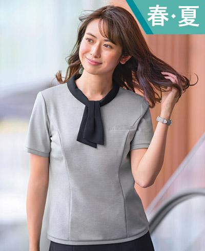ポロシャツ ESP706 (ENJOY)