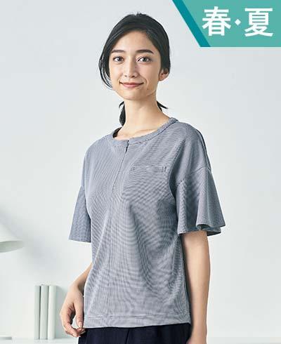 ポロシャツ ESP782 (ENJOY)