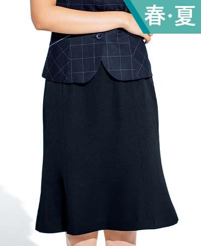 マーメイドラインスカート ESS623 (ENJOY)