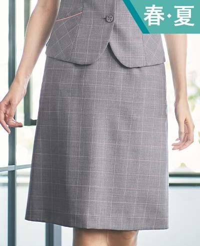 Aラインスカート ESS741 (ENJOY)