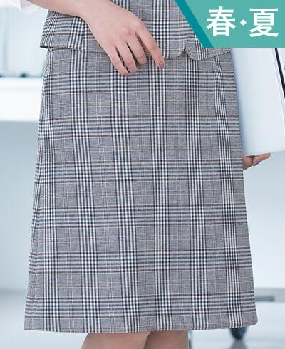 Aラインスカート ESS772 (ENJOY)