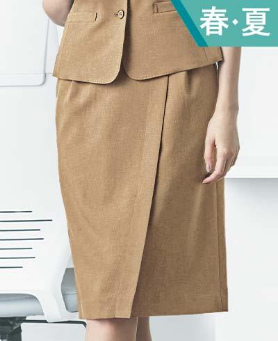 セミタイトスカート ESS775 (ENJOY)