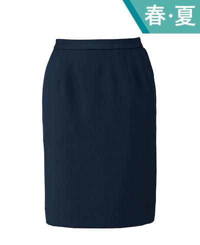スカート LS2756 (ボンオフィス)