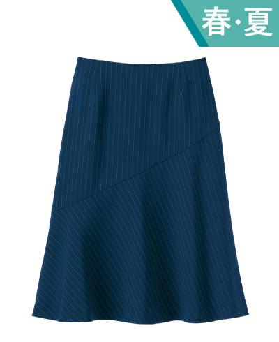 スカート S-1201 (セロリー)