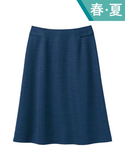 スカート S-1697 (セロリー)