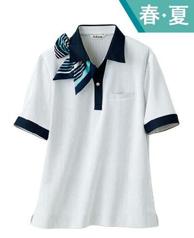 ポロシャツ S-3707 (セロリー)