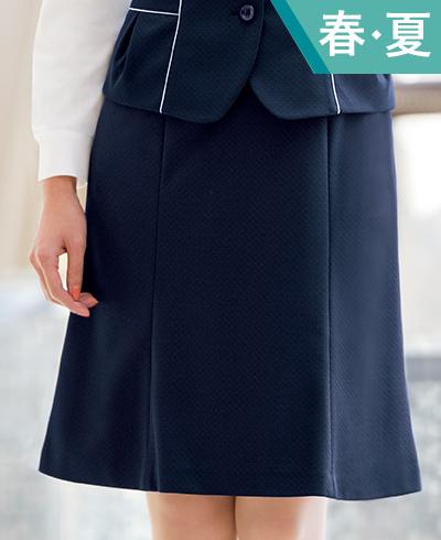 スカート WP878 (カウンタービズ)