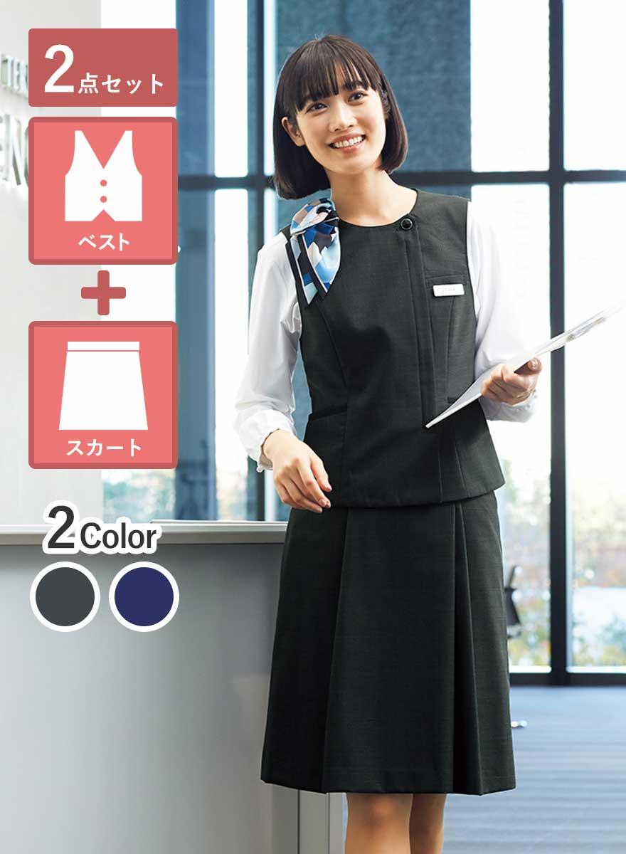 エイジレスに着られるクラシカルモダンな上品ベスト+スカートセット - FV36380/FS45950商品画像1