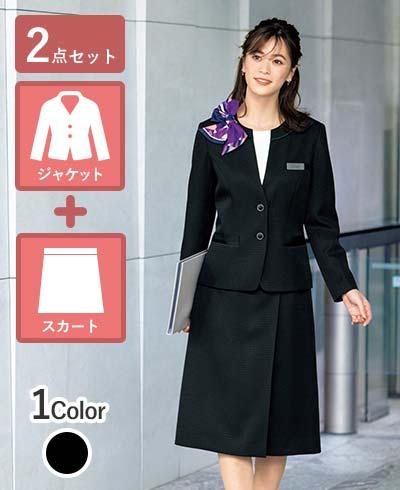 ブルーのドットが華やかさをプラス!上質なブラックのジャケット+スカートセット - AJ0278/AS2331