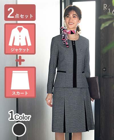 プリーツからのぞくブラックのアクセントが効いたジャケット+プリーツスカートセット - AJ0281/AS2335
