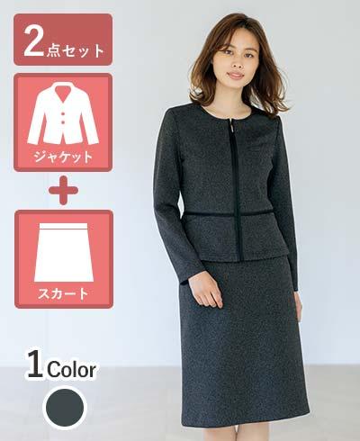 洗練モダンなクロスラインデザインが大人な雰囲気のジャケット+スカートセット - AR7014/AR3014