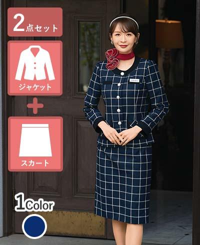 華やかな大柄チェックとパール調ボタンが存在感抜群なジャケット+スカートセット - 82010/52010