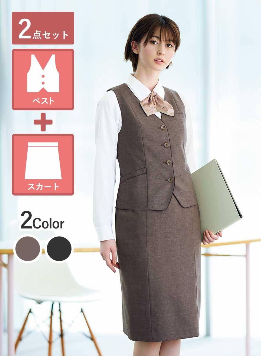 絶妙カラーであか抜けた印象のベスト+スカートセット- EAV821/EAS822商品画像1