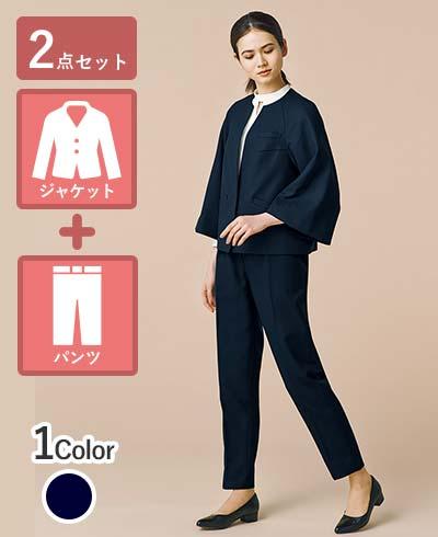 優雅なシルエットが魅力のジャケット+パンツセット - NAJ025/NAL028