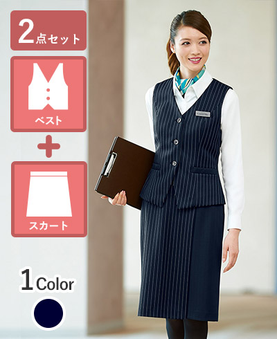 キリリとしまった配色が都会的なピンストライプのベスト+スカートセット - 9761/9855