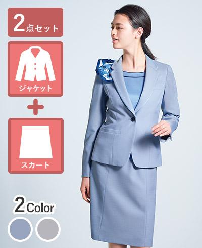 はっきりと刻まれた独特の表面感が高級感を生み出すジャケット+スカートのセットアップ - EAJ575/EAS577