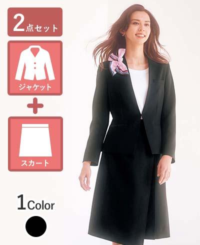 アシンメトリーな大人スカートが主役のジャケット+スカートセット - BCJ0119/BCS2111