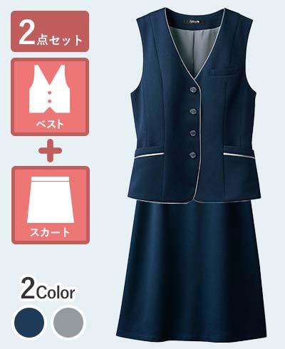 軽くて柔らかい!ニットなのにきちんと見えベスト+スカートセット - S-0445/S-1204