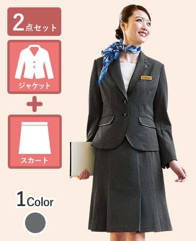 上質感が漂うこだわり杢グレーのジャケット+スカートセット - 9186/9858