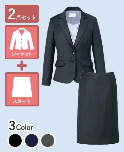 シワが回復しやすいお手入れラクチンなジャケット+スカートセット - EAJ650/EAS652