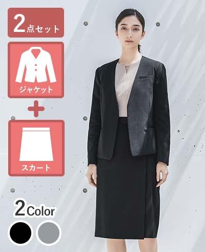 シルクのような光沢感がエレガントなノーカラージャケット+スカートセット - NAJ011/NAS013