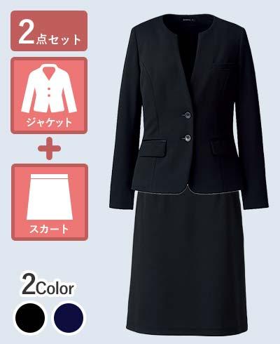 締め付け感ゼロ!伸縮性抜群のエコ素材で快適な着心地のジャケット+スカートセット - AJ0264/AS2311