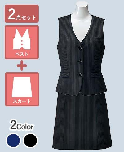 衿のラインに施されたサテンがさりげなく輝くカラーストライプのベスト+スカートセット - AV1257/AS2300