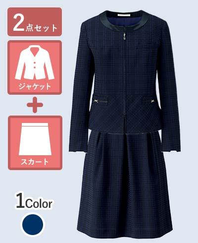 フロントファスナーとウエスト切替えですっきりモダンな印象のジャケット+スカートセット - BCJ0115/BCS2108