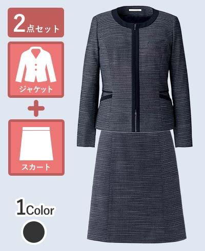 凛としたモノトーンのボーダー柄に黒のアクセントが映えるジャケット+スカートセット - BCJ0118/BCS2110