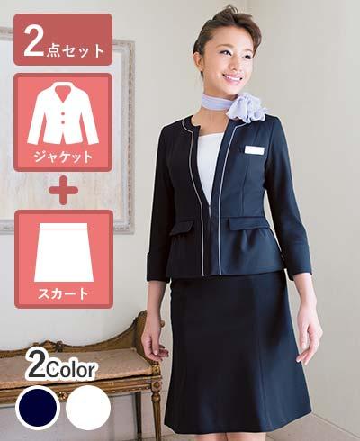 タック入りポケットでほんのり甘さをプラスしたフェミニンなシルエットのジャケット+スカートセット - WP166/WP878