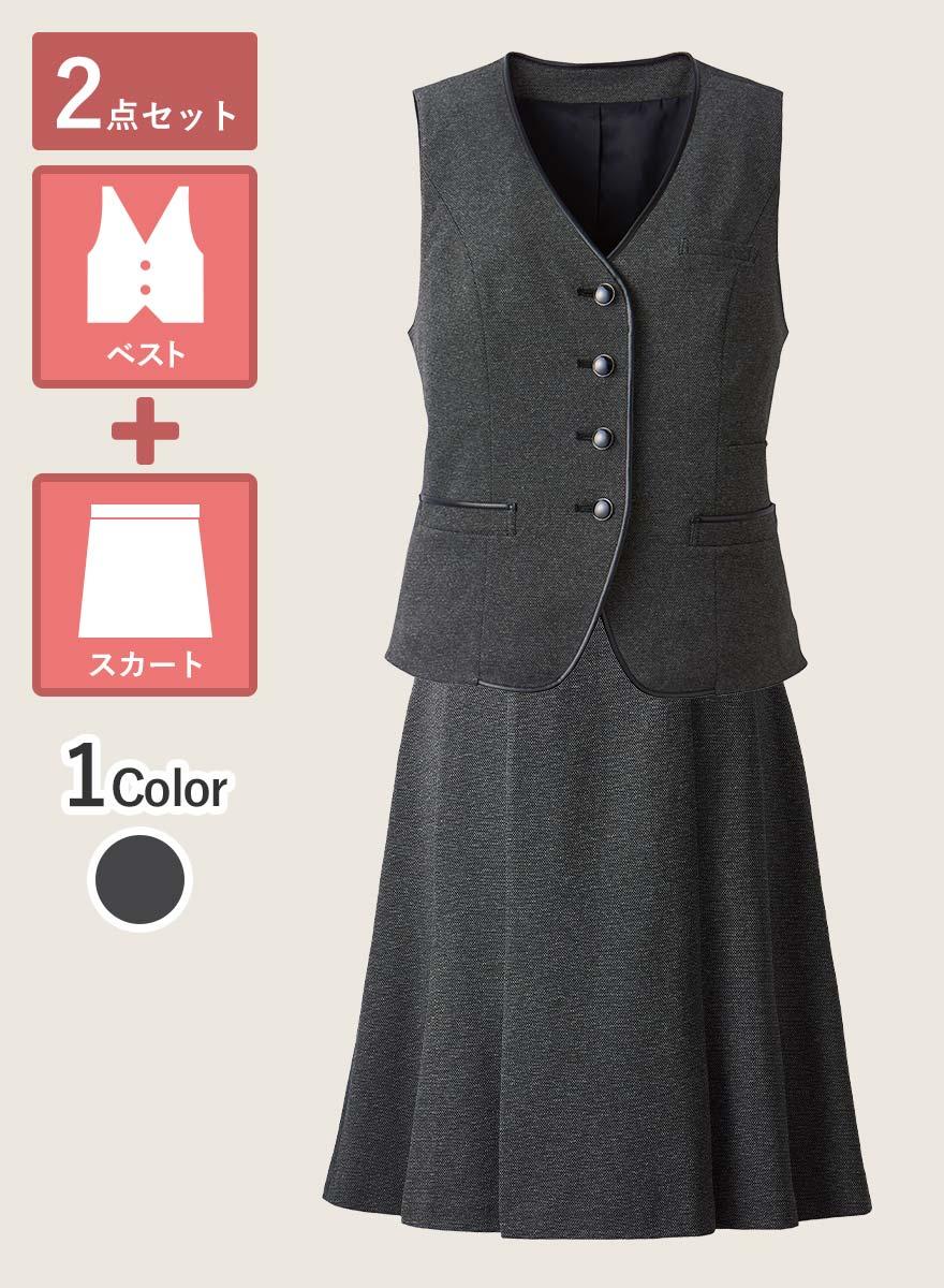 表情豊かな杢グレーが格調高く見せる、しっかり肉厚のストレッチ素材のベスト+スカートセット - 9762/9858商品画像1