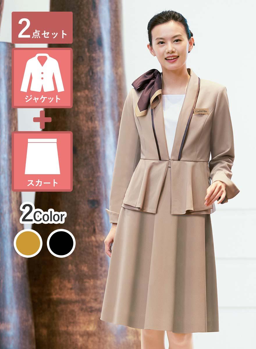 美しいドレープが魅力!ペプラムがアクセントのジャケット+スカートセット - 9185/9857商品画像1