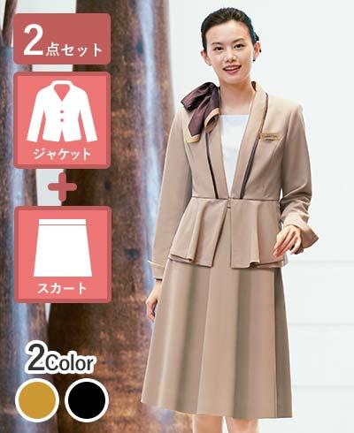美しいドレープが魅力!ペプラムがアクセントのジャケット+スカートセット - 9185/9857