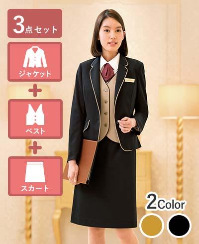 黒×ベージュで落ち着きのある女性らしさを醸す上品な3ピースセットアップ - WP164/WP559/WP876