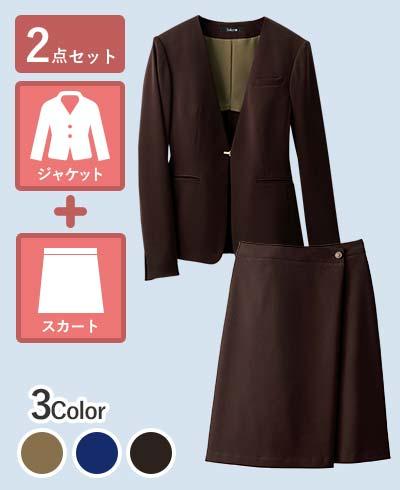 フロントホック&ノーカラーですっきり着こなせる、エコ素材を使用したジャケット+スカートセット - S-2501/S-1202