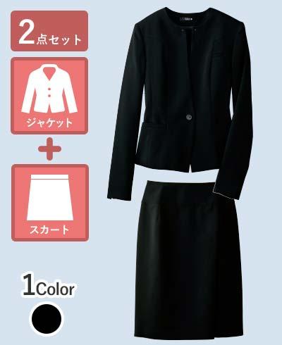 さりげなく輝くクリスタルで顔周りに視線を集める、エレガントなジャケット+スカートセット - S-2506/S-1207