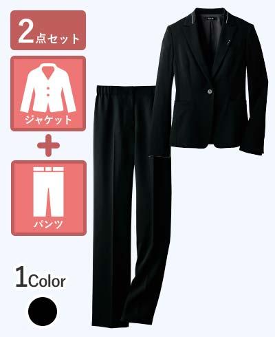 カンタン裾上げ仕様のストレートパンツでスタイリッシュに決まるジャケット+パンツセット - S-2505/S-5127
