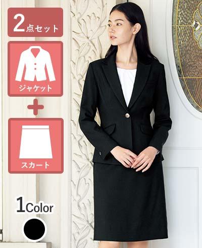 光沢感が上品でシワになりにくい、上質素材のジャケット+スカートセット - FJ1557/FS4566L