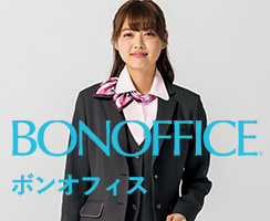 BONOFFICE-ボンオフィス