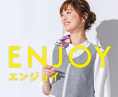 ENJOY-エンジョイ