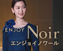 ENJOY Noir-エンジョイノワール