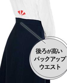 ソフトプリーツスカート FS45791