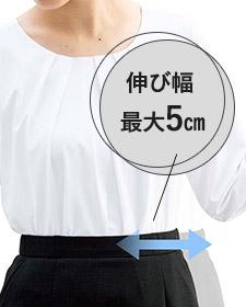 ソフトプリーツスカート FS45940